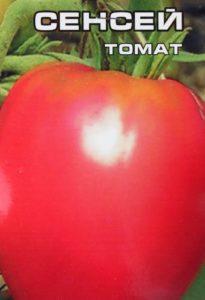 Сорт томата Сенсей: характеристика и описание